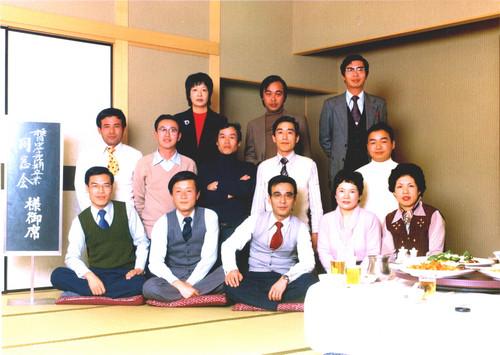 80_02_17_tyu_dosoukai3
