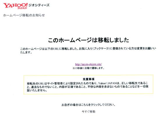 19_01_05_hp_3